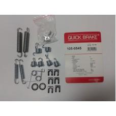 Ремкомплект задних тормозных колодок Quick Brake для Solenza и Super Nova