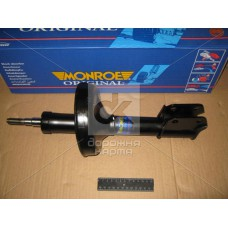 Амортизатор передний ORIGINAL Monroe