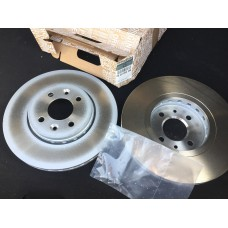 Диск тормозной передний вентилируемый комплект для Captur Renault