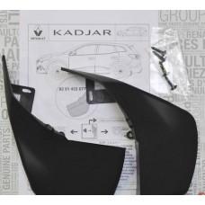 Брызговики задние для Kadjar Renault