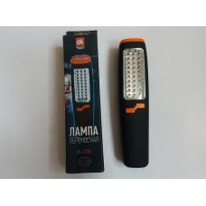 Лампа переносная 37 led на батарейках