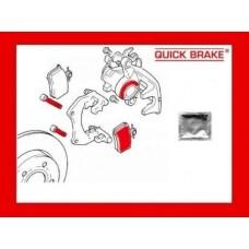 Смазка для суппорта 5 гр для Kadjar QUICK BRAKE